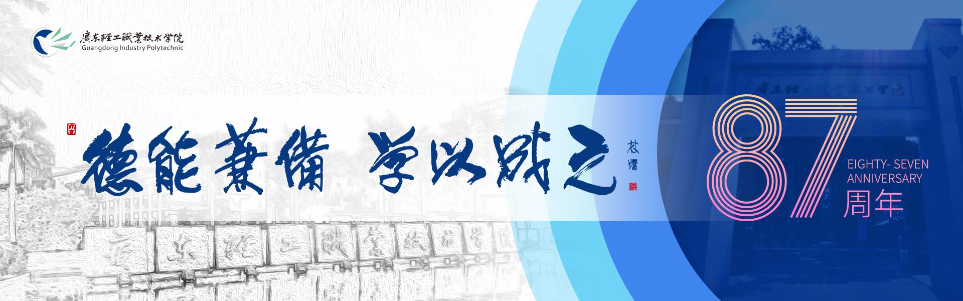 guangqing,生日快乐!